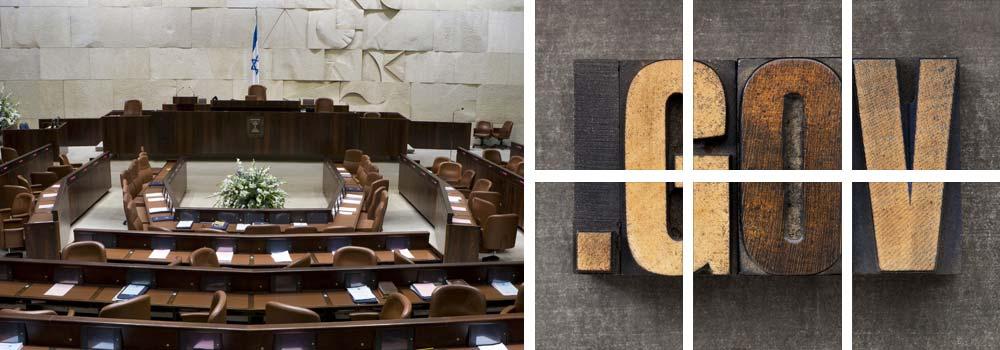 עורכת דין לצרכנות ומשפט מסחרי -צילום של כנסת ישראל